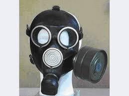 Средства защиты органов дыхания реферат Чертежи и курсовые работы средства защиты органов дыхания реферат