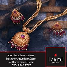 Laxmi Pearls Designs Laxmi Pearls With Its Legacy Of Over 100 Years Is An