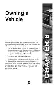 Massachusetts Rmv Eye Chart 6 Owning A Vehicle