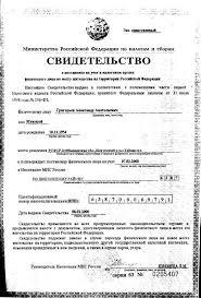 Дипломная работа Право собственности крестьянского фермерского  Дипломная работа Право собственности крестьянского фермерского хозяйства ru