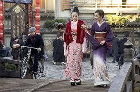 memoirs of a geisha essay historical context of memoirs of a geisha philosophy on life essay consumer behavior essay essay topics