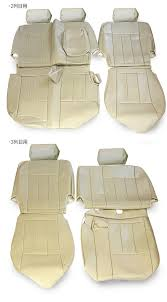 toyota landcruiser 100 series exclusive leather seat cover