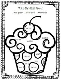 Coloring Pages Sight Word Coloring Pages Kindergarten Fabulous For