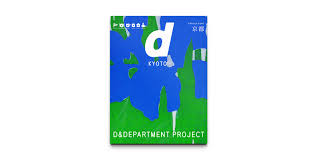 D Design Travel Kyoto D Design Travel D Department