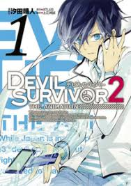 A young devil summoner who works for the yatagarasu in raidou kuzunoha vs. Devil Survivor 2 The Animation Wikipedia