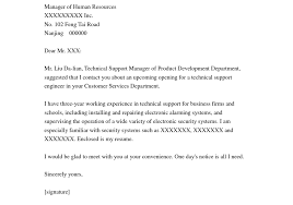 cover letter exciting hotel sales cover letter resume template sales manager resume how cover letter template product support manager resume