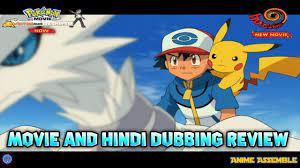 Pokemon Movie 14 : Victini aur Reshiram Movie and Hindi Dubbing Review |  Movie 14