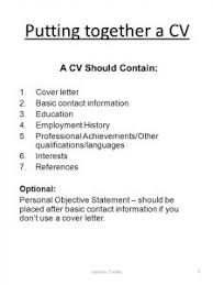 Download How To Put Together A Resume