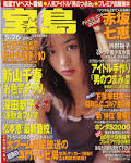 赤坂七恵の最新おっぱい画像(6)