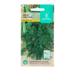 <b>Семена Укроп Симфония</b>, 3 гр (1281908) - Купить по цене от 5.50 ...