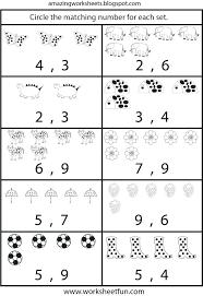 Kindergarten Math Worksheets Free Money Subtraction Worksheet Touch ...
