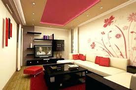 Small Modern Living Room Design Painting Unique Design