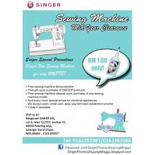 Sewing Machine Clearance Sale