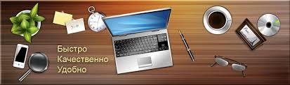 Заказ работы онлайн Дипломные диссертации курсовые рефераты Поиск