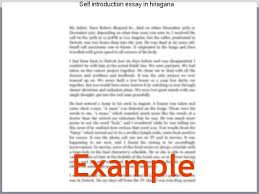 self image essay self introduction essay in hiragana college paper academic writing