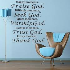 Christian Quotes On Praising God Best of Christian Quote Pray Praise God Diy Art Sticker Home Wall Decal