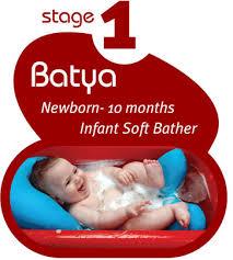 stage1 batya baby bather
