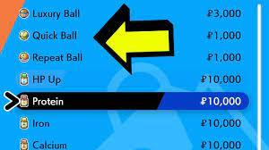 Pokemon Images: Pokemon Sword And Shield Quick Ball Code