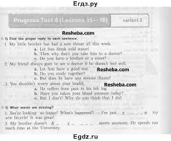 Решение progress test lessons №variant по Английскому  ГДЗ Учебник по английскому языку 5 класс контрольные задания Терентьева Н