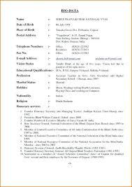 Sample Biodata Biodata Sample Job Application Resume Bio Data Format Download