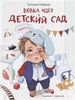 Издательство Стрекоза | Купить книги в интернет-магазине ...