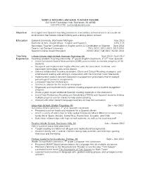 Modern Resume Format Modern Resume Template For Word 1 2 And 3 Page ...