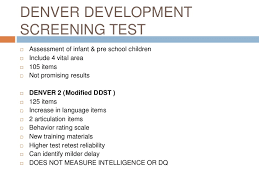 Denver Developmental Scale Chart Denver Developmental Screening Test Exhaustive Denver