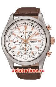 Японские наручные мужские <b>часы SEIKO SPC129P1</b> Conceptual ...