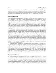 s radhakrishnan essay in hindi
