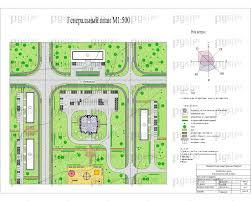 Скачать бесплатно дипломный проект ПГС Диплом № этажный  2 Генеральный план М1500 jpg