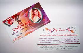Tailors Visiting Card Design Visiting Cards By Godwin Dsouza At Coroflot Com
