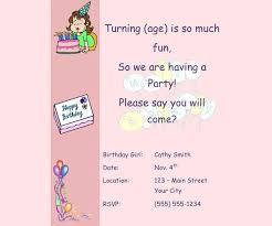 email birthday invitation to invite birthday party invitation email office lunch invitation