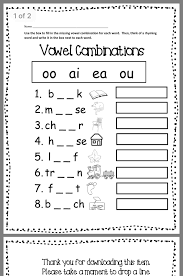 These free phonics worksheets explore the different ways that letters may sound. Pin By Byanka Owen Rodriguez On Education Phonics Worksheets Free Phonics Worksheets Vowel Teams Worksheets