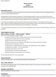 Retail Assistant Resume Sample Gallery Of Sale Assistant Resume