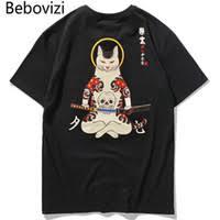 <b>Japan Style</b> T Shirt Canada