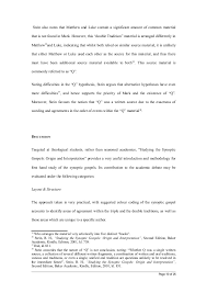 essay writing on teacher my role model fast food restaurant skills suggested essay topics and study questions for william shakespeare s othello perfect for students who have