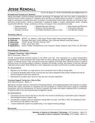 Resumes Samples Free Download Help Desk Support Technician Resume