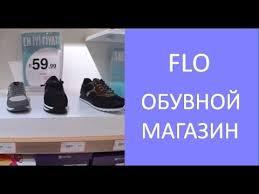 FLO.     Магазин обуви в Турции.  Самый дешёвый обувной ...
