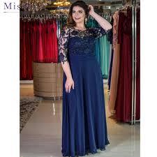 Plus Size Bridesmaid Designers Us 74 11 37 Off Charm Chiffon Lace Bridesmaid Dress Plus Size Long Navy Blue Wedding Guest Dress Vestidos De Madrinha Robe Demoiselle Dhonneur In