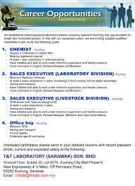advertisement detail t t laboratory sarawak sdn bhd 6211210546281
