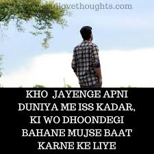 Heart Touching Facebook Status In Hindi Arfad Pinterest Sad Classy Beautiful And Heart Touching Cation For Facebook