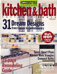 american homestyle and gardening 98 masco project