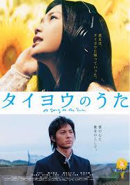 Two Rays Of Light Korean Movie