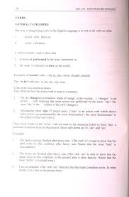 Appendix 2 Interviewees Consent Form