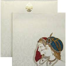 wedding card makers in indian wedding invitation sample Wedding Card Maker Mumbai wedding card makers in india invitation sample Wedding Card Maker Software