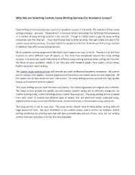 health essay examples on educational