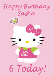 printable hello kitty birthday cards share on hellocards petal personalised hello kitty birthday card design 1