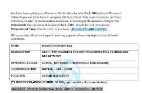 Reliance Offer Letter Ashok Leyland Limited Job Fraud Ashokleylandrecruitment Icomplaints In