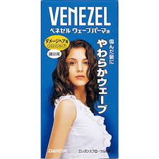 Amazon ベネゼル ウェーブパーマ液 ダメージヘア用 部分用htrc51