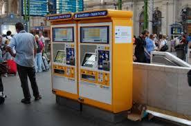 Ticket Vending Machine Budapest Beauteous MÁVSTART Internet Ticket Purchase